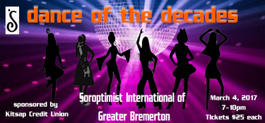 Dance of the Decades Header